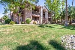 Photo of 17017 N 12th Street, Unit 2013, Phoenix, AZ 85022 (MLS # 5980736)