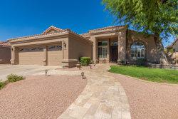 Photo of 4338 E Swilling Road, Phoenix, AZ 85050 (MLS # 5980783)