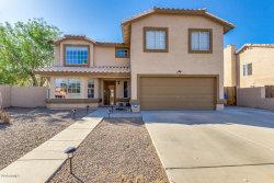 Photo of 2218 N 86th Lane, Phoenix, AZ 85037 (MLS # 5980820)