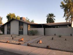 Photo of 3429 W Mandalay Lane, Phoenix, AZ 85053 (MLS # 5980886)