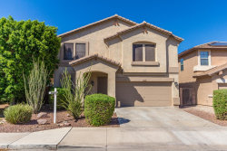 Photo of 11720 W Foothill Court, Sun City, AZ 85373 (MLS # 5981023)