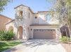 Photo of 2884 E Crescent Way, Gilbert, AZ 85298 (MLS # 5981894)