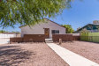 Photo of 15827 N Greasewood Street, Surprise, AZ 85378 (MLS # 5981942)