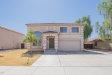 Photo of 7925 W Claremont Street, Glendale, AZ 85303 (MLS # 5982189)