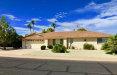 Photo of 10322 W Ponderosa Circle, Sun City, AZ 85373 (MLS # 5982778)