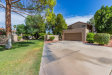 Photo of 5617 S Pirates Cove Road, Tempe, AZ 85283 (MLS # 5983223)