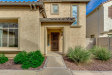 Photo of 1918 W Davis Road, Phoenix, AZ 85023 (MLS # 5983537)