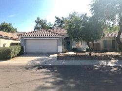 Photo of 865 N Layman Street, Chandler, AZ 85225 (MLS # 5984475)