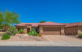Photo of 16334 W Desert Canyon Drive, Surprise, AZ 85374 (MLS # 5984547)