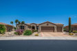 Photo of 16390 W Bonita Park Drive, Surprise, AZ 85387 (MLS # 5985414)