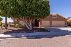 Photo of 2342 N 123rd Lane, Avondale, AZ 85392 (MLS # 5985423)