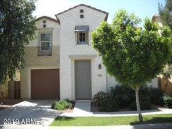 Photo of 1505 E Romley Road, Phoenix, AZ 85040 (MLS # 5985735)