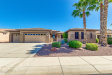 Photo of 21037 N Carrillo Trail, Surprise, AZ 85387 (MLS # 5986273)