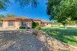 Photo of 17820 W Claremont Street, Waddell, AZ 85355 (MLS # 5987113)