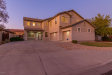 Photo of 5353 N Ormondo Way, Litchfield Park, AZ 85340 (MLS # 5987658)