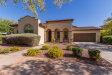 Photo of 20502 W Daniel Place, Buckeye, AZ 85396 (MLS # 5987966)