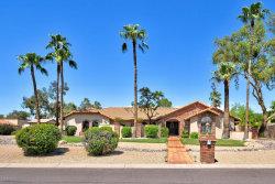 Photo of 7404 E Dreyfus Avenue, Scottsdale, AZ 85260 (MLS # 5988174)