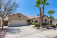 Photo of 1521 E Irene Drive, Casa Grande, AZ 85122 (MLS # 5989263)