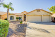 Photo of 2227 E Cathy Court, Gilbert, AZ 85296 (MLS # 5989463)