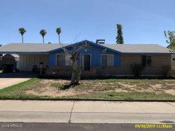 Photo of 8807 W Mackenzie Drive, Phoenix, AZ 85037 (MLS # 5989508)