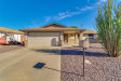 Photo of 2115 N Verano Way, Chandler, AZ 85224 (MLS # 5989988)