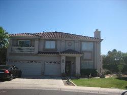 Photo of 2611 E Arabian Drive, Gilbert, AZ 85296 (MLS # 5990337)