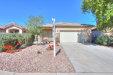 Photo of 37118 W Mondragone Lane, Maricopa, AZ 85138 (MLS # 5990382)
