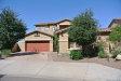 Photo of 2124 E Caldwell Street, Phoenix, AZ 85042 (MLS # 5991415)