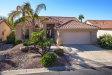 Photo of 3768 N 162nd Lane, Goodyear, AZ 85395 (MLS # 5991509)