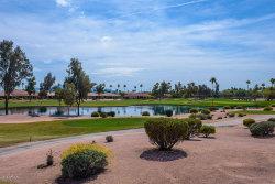 Photo of 3317 N 162nd Drive, Goodyear, AZ 85395 (MLS # 5991532)