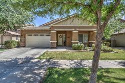 Photo of 3445 E Sierra Madre Avenue, Gilbert, AZ 85296 (MLS # 5991549)
