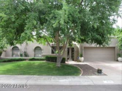 Photo of 8243 E Morgan Trail, Scottsdale, AZ 85258 (MLS # 5991792)
