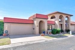 Photo of 7923 E Sage Drive, Scottsdale, AZ 85250 (MLS # 5991862)