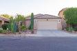 Photo of 43333 W Blazen Trail, Maricopa, AZ 85138 (MLS # 5992001)