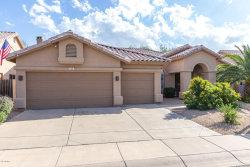 Photo of 1331 E Friess Drive, Phoenix, AZ 85022 (MLS # 5992111)