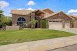 Photo of 1842 E Windmere Drive, Phoenix, AZ 85048 (MLS # 5992119)