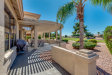 Photo of 3172 N Couples Drive, Goodyear, AZ 85395 (MLS # 5992407)