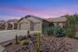 Photo of 9632 E Onza Avenue, Mesa, AZ 85212 (MLS # 5992515)