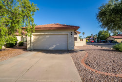 Photo of 4130 W Park Avenue, Chandler, AZ 85226 (MLS # 5992593)