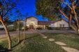 Photo of 8596 E Voltaire Avenue, Scottsdale, AZ 85260 (MLS # 5992748)