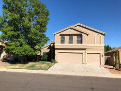Photo of 913 S Gardner Drive, Chandler, AZ 85224 (MLS # 5992876)