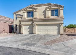 Photo of 19079 N Leland Road, Maricopa, AZ 85138 (MLS # 5992982)