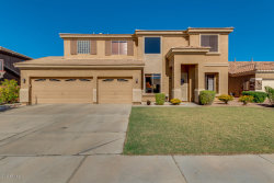 Photo of 7368 W Honeysuckle Drive, Peoria, AZ 85383 (MLS # 5993028)
