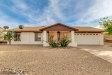 Photo of 12601 W Lobo Drive, Arizona City, AZ 85123 (MLS # 5993053)