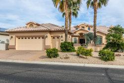 Photo of 2623 N 162nd Avenue, Goodyear, AZ 85395 (MLS # 5993695)