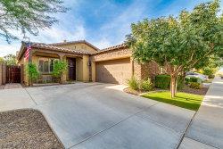 Photo of 3572 S Washington Street, Chandler, AZ 85286 (MLS # 5993727)
