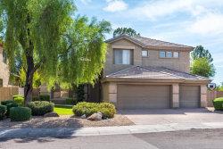 Photo of 6735 E Gelding Drive, Scottsdale, AZ 85254 (MLS # 5993879)