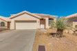 Photo of 11152 E Laurel Lane, Scottsdale, AZ 85259 (MLS # 5994225)