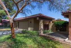 Photo of 12033 S Potomac Street, Phoenix, AZ 85044 (MLS # 5994276)