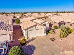 Photo of 1394 E Runaway Bay Drive, Chandler, AZ 85249 (MLS # 5994395)